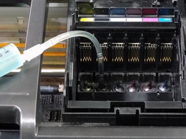 エプソン プリンター ep808 ファームウェア 戻し